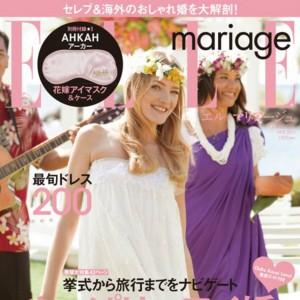 ELLE mariage No.8