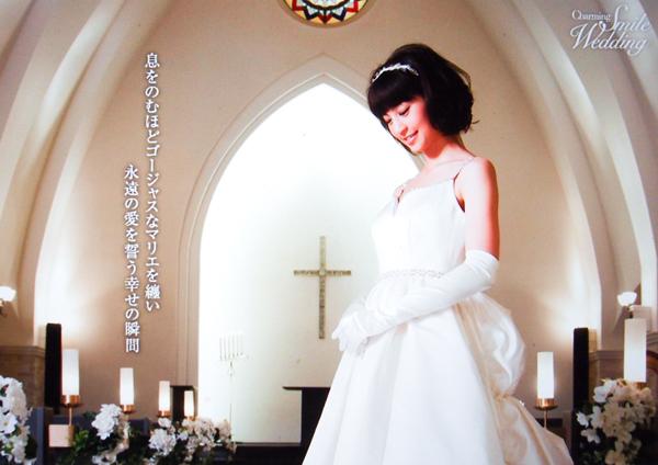 安田 美沙子 ウェディングドレス