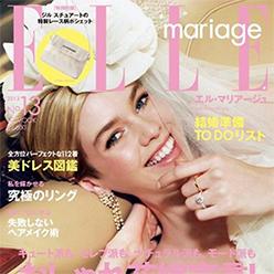 ELLE mariage 2013 No.13