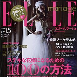 ELLE mariage 2013 No.15