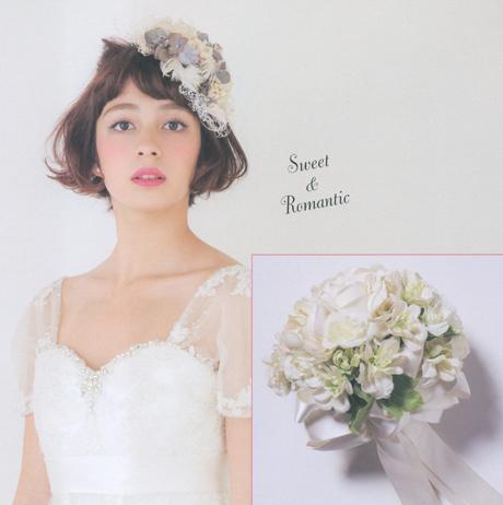 梨花 ウェディングドレス