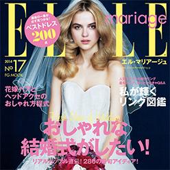 ELLE mariage No.17