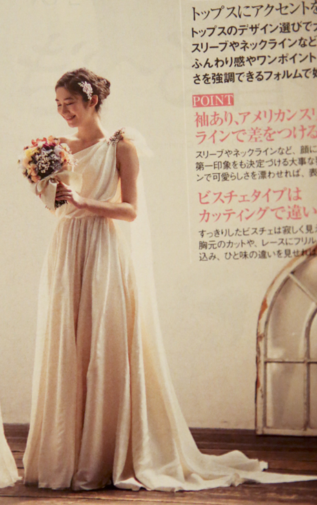 ビンテージ ウェディングドレス