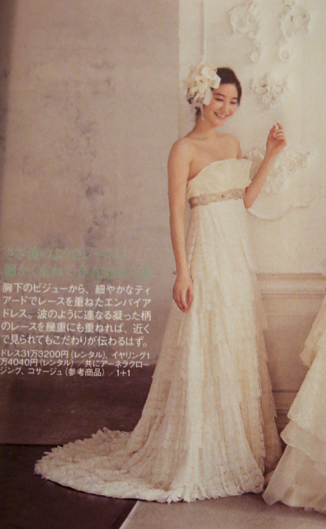 東京 大人気 ウェディングドレス
