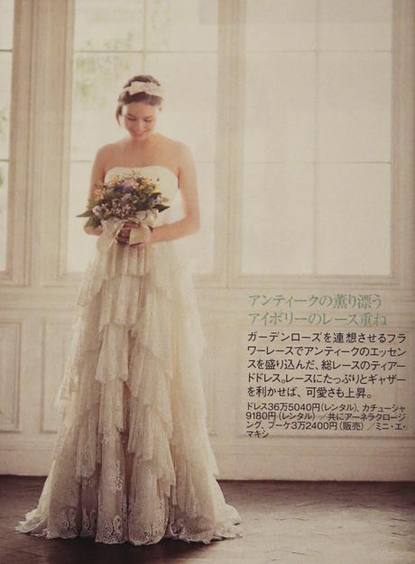 関東 最高 人気 ドレス