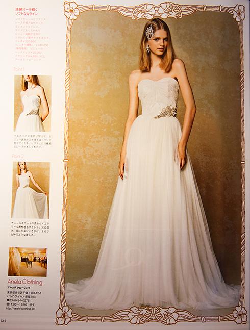 日本で一番人気 ウェディングドレス
