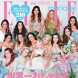 ELLE mariage  2014 No.19