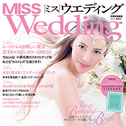 MISS Wedding  2015 春夏号