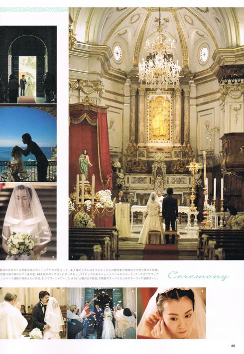 イタリア 結婚式 ウェディングドレス レンタル