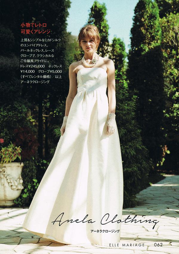 オシャレ シンプル ウェディングドレス