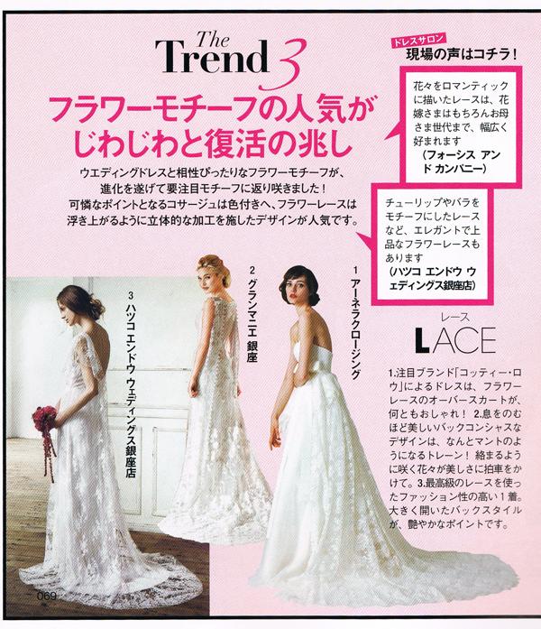ウェディングドレス 人気 デザイン
