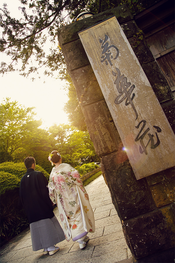 箱根 富士屋ホテル 結婚式