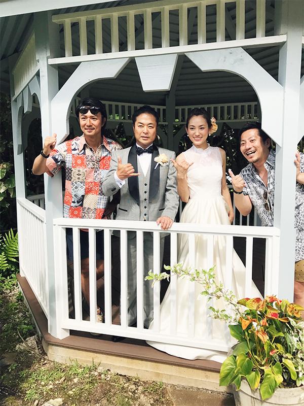 ハワイ 結婚式 アロハ