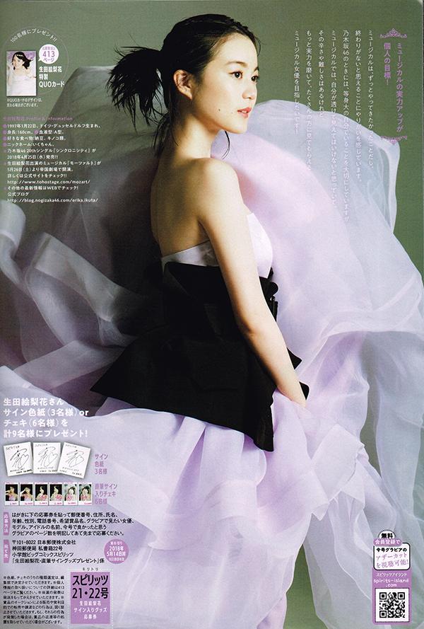 ウェディングドレス 東京 人気