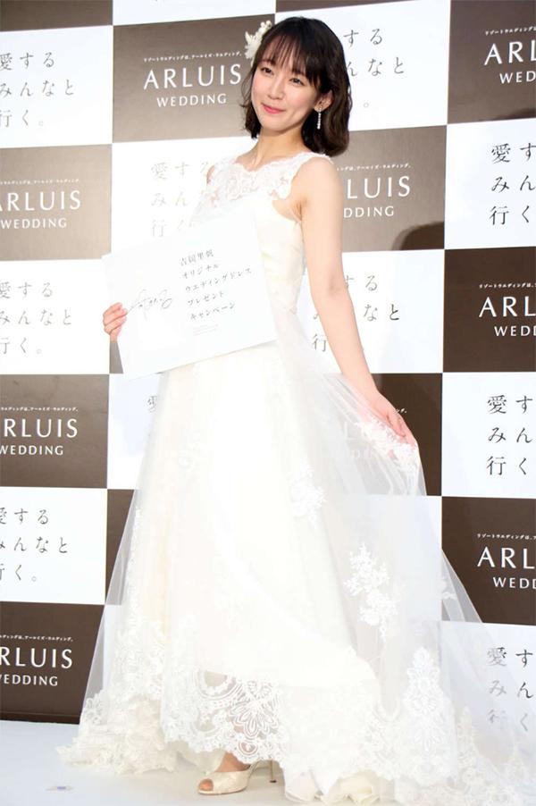 吉岡里帆 ウェディングドレス